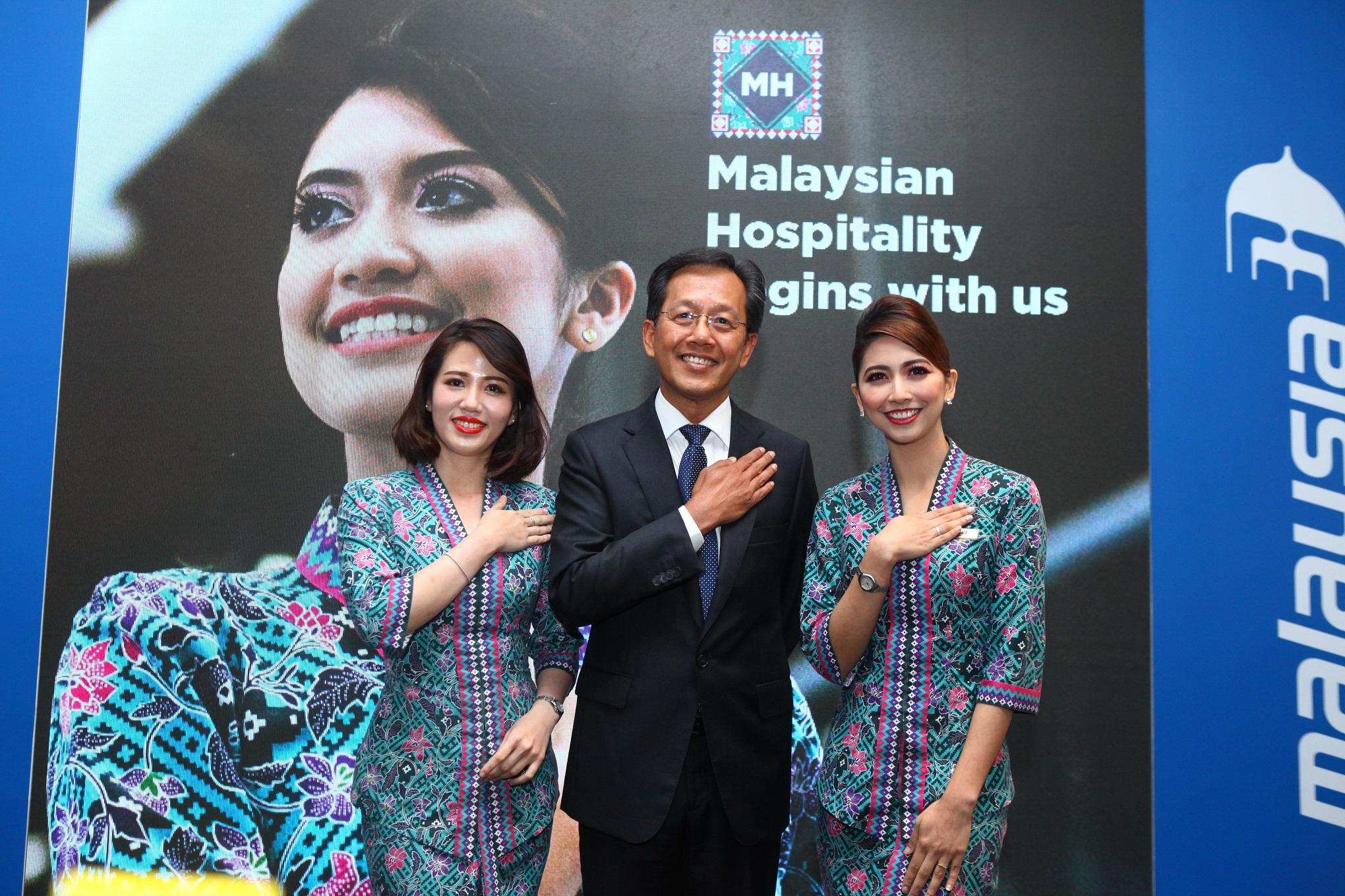 马来西亚航空全新品牌计划先睹为快